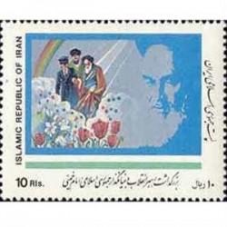 2378 بزرگداشت بنیانگذار انقلاب 68
