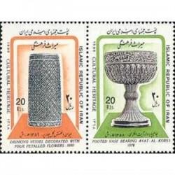 2401 میراث فرهنگی (سری 5) 1368