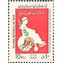 2407 روز جانبازان انقلاب اسلامی 1368