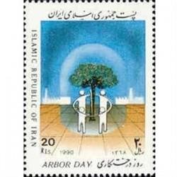 2408 تمبر روز درختکاری 1368