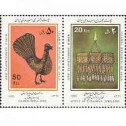 2419 تمبر روز صنایع دستی 1369
