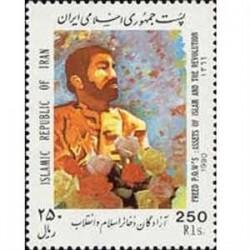 2423 آزادگان ذخایر اسلام و انقلاب 69
