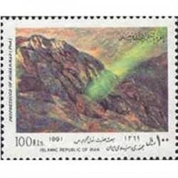 2452 مبعث حضرت رسول اکرم (ص) 1369