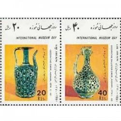 2488 تمبر روز جهانی موزه 1370