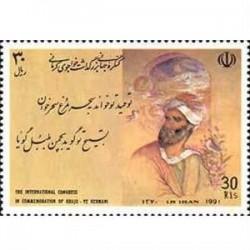 2494 کنگره بزرگداشت خواجوی کرمانی 70
