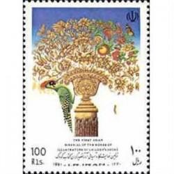 2497 نمایشگاه آسیائی آثار تصویرگران 70