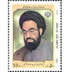 2506 بزرگداشت شهید عارف حسینی 1370