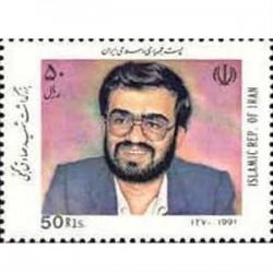 2507 بزرگداشت شهید صادق گنجی 1370