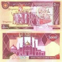 258 - تک اسکناس 5000 ریال - ایروانی - محسن نوربخش - فیلیگران الله