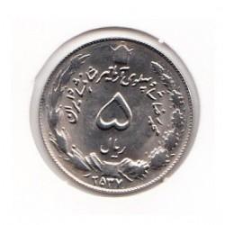 سکه پنج ریال محمدرضا پهلوی 2537 بانکی با کاور - ح