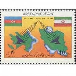 2574 همکاری مخابرات ایران آذربایجان71