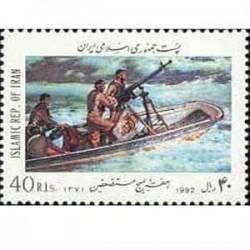 2573 اجلاس سالانه بانک توسعه اسلامی 1371