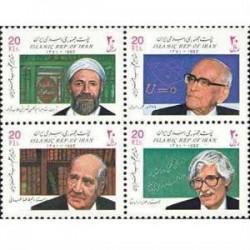 2582 مشاهیر علم , ادب و هنر 1371