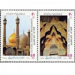 2590 تمبر حفظ میراث فرهنگی 1371