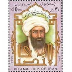 2603 کنگره شیخ مرتضی انصاری 1371