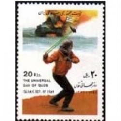 2609 تمبر روز جهانی قدس 1371