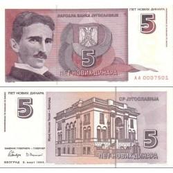 اسکناس 5 نوی دینار - یوگوسلاوی 1994