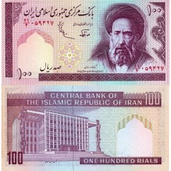 271 -تک اسکناس 100 ریال - محسن نوربخش - محمد حسین عادلی - فیلیگران الله