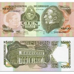 اسکناس 100 پزو - اورگوئه 1987 سری G