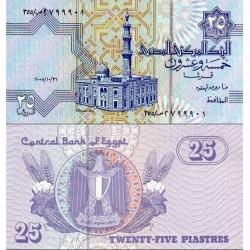 اسکناس 25 پیاستر - قرشا - مصر 2005
