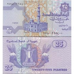 اسکناس 25 پیاستر - قرشا - مصر 2007
