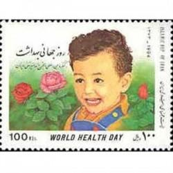 2652 روز جهانی بهداشت 1373