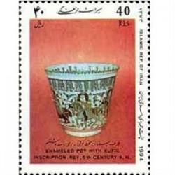 2655 میراث فرهنگی 1373