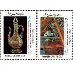 2659 روز صنایع دستی 1373