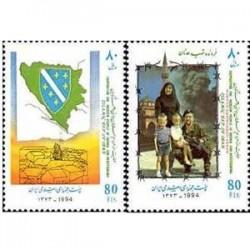 2669 حمایت از مردم بوسنی 1373