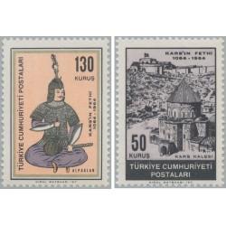 2 عدد تمبر  900مین سالگرد فتح کرز -تصویر  آلپ ارسلان - از سلاطین سلجوقی - ترکیه 1964