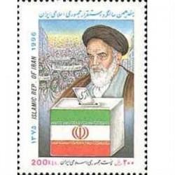 2720 سالگرد جمهوری اسلامی 1375