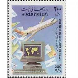 2769 روز جهانی پست 1376