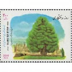 2797 روز درختکاری 1376