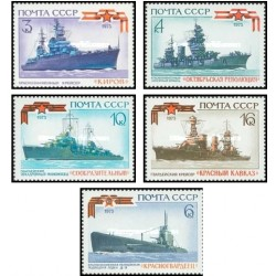 5 عدد تمبر تاریخچه نیروی دریائی روسیه - شوروی 1973