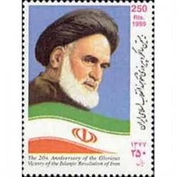 2826 سالگرد پیروزی انقلاب اسلامی 1378