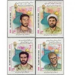 2868 یادبود شهدای فارس 1379
