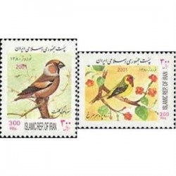 2880 تمبر نوروز باستانی80 (1379)