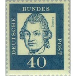 1 عدد تمبر از سری پستی مشاهیر -  40 - جمهوری فدرال آلمان 1961