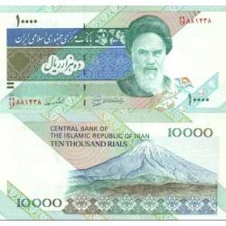 292 -تک اسکناس 10000 ریال - دکتر محمدخان - محسن نوربخش - فیلیگران امام