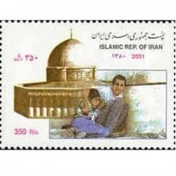 2882 تمبر انتفاضه ملت فلسطین 1380