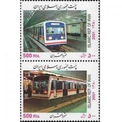 2901 تمبر مترو تهران 1380