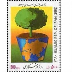 2903 تمبر روز درختکاری 1380