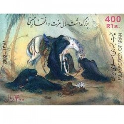 2924 تمبر سال عزت و افتخار حسینی 1381