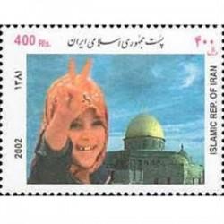 2939 تمبر روز جهانی قدس 1381
