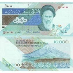 301 -تک اسکناس 10000 ریال - حسین نمازی - محسن نوربخش - فیلیگران امام