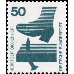 1 عدد تمبر سری پستی پیشگیری از حوادث - 50 فنیک  -جمهوری فدرال  آلمان 1971