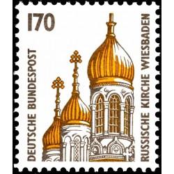 1 عدد تمبر سری پستی مناظر  - 170 فنیک  -جمهوری فدرال  آلمان 1991
