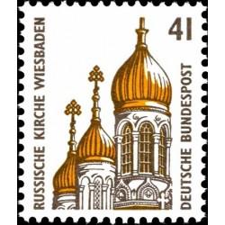 1 عدد تمبر سری پستی مناظر  - 41 فنیک  -جمهوری فدرال  آلمان 1993