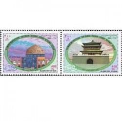 2953 تمبر مشترک ایران - چین 1382