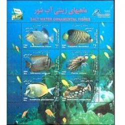 2992 تمبر ماهی های زینتی آب شور 1383